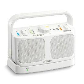 防滴仕様 テレビ用ワイヤレススピーカー(ホワイト) みみ楽 MIMIRAKU ビクター SP-A900-W