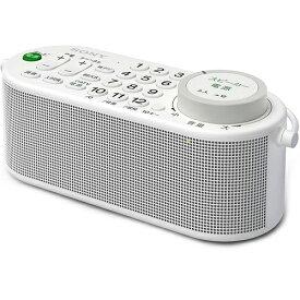 贈り物 プレゼントギフト新品 ソニー SONY お手元 テレビスピーカー テレビリモコン 一体型 防滴対応 SRS-LSR100