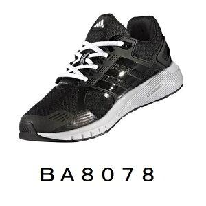 デュラモ 8 BA8078