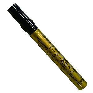 マーカー消去ペン S 小 タケダ TAKEDA 25-0611 油性ペン 油性 マジック マーカー 油性マジック 落とす ペン 汚れ消し 落ちる 汚れ落とし 修正ペン 修正 消去 消す 工作 建築 シールはがし 接着剤は
