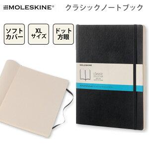モレスキン クラシックノートブック XLサイズ ドット方眼 ソフトカバー Moleskine QP624 おしゃれ かっこいい ノートブック 文房具