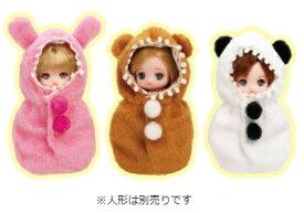 ○リカちゃん ドレス LW-24 みつごのあかちゃん パジャマセット
