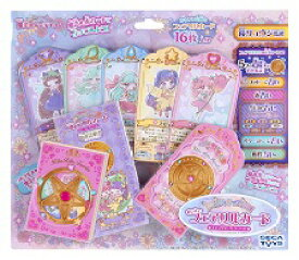 ●セガトイズ(SEGA TOYS) リルリルフェアリル おしえて フェアリルカード キャラクターカードセット