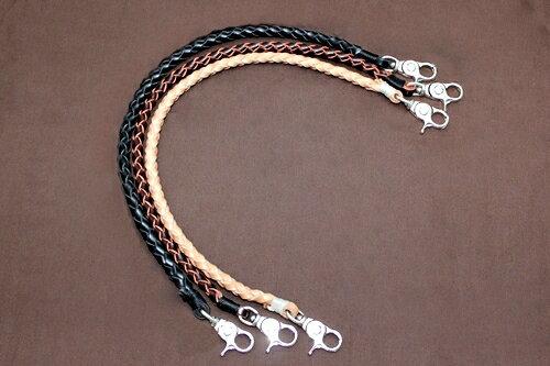 コードバン よつあみウォレットロープ(シルバーナスカン標準装備) きなり・バーガンディ・黒 【レザー/ロープ】