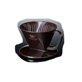 コーヒードリッパー ブラウン