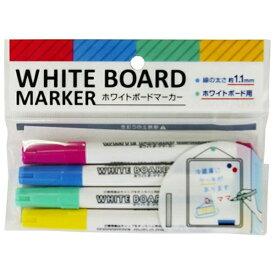 ホワイトボードマーカー カラー 4色入