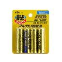 電池 アルカリ乾電池 単3形 4本入