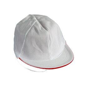 赤白帽 小学生用(頭囲58cmまで) メッシュタイプ