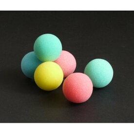 スポンジボール カラー 6個入 [色指定不可]