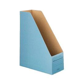 ファイルボックス A4サイズ収納可 タテ型(10×25×高さ32cm) アースカラー [色指定不可]