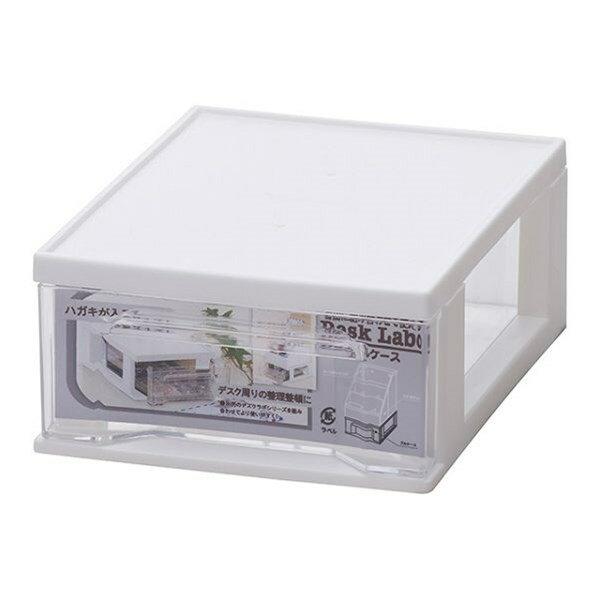 小物入れ DeskLabo プルケース 17.4×13.6×高さ7.2 ホワイト