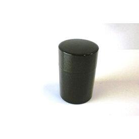 茶筒 梨地 直径7.3×高さ11.2cm [色指定不可]