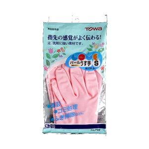 ゴム手袋 薄手 Sサイズ ピンク