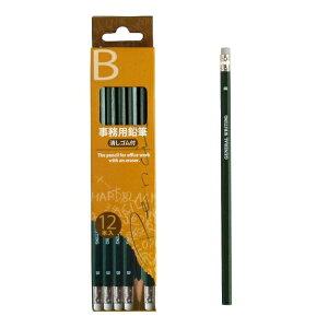 鉛筆 B 消しゴム付 12本入