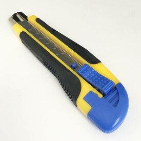 カッターナイフ 17cm オートロック