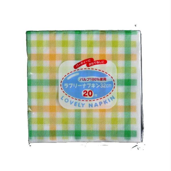 紙ナプキン マルチギンガム柄 32×32cm 20枚入