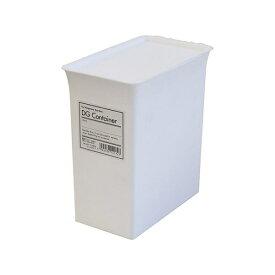ミニダストボックス フタ付 8×14×高さ14.8cm