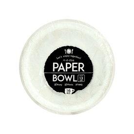紙皿 ボウル型 ホワイト 直径13cm 16枚入