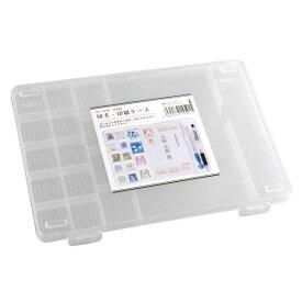 仕切りケース 切手・印紙ケース 23.3×17×高さ2.1cm SIKIRI