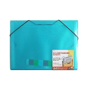 ドキュメントファイル A4サイズ用 6ポケット ゴムバンド付 カラー [色指定不可]