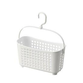洗濯ピンチバスケット 23.4×10.7×高さ30.9cm ホワイト