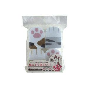 メラミンスポンジ 猫の手柄 4個入