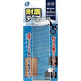 耐震テープ 透明 幅3×全長40cm