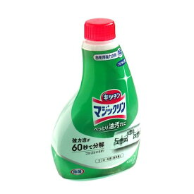 台所用洗剤 マジックリン ハンディスプレー 付替用 400ml
