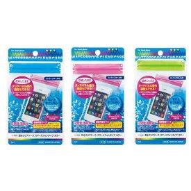 防水クリアケース スマートフォン用 ストラップホール付 カラー 10×16cm [色指定不可]