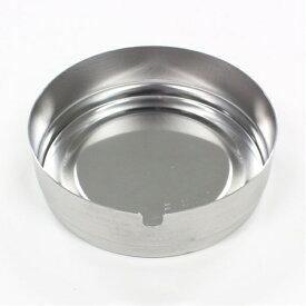 ステンレス灰皿 直径9.7cm