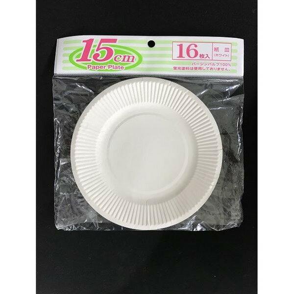 紙皿 ホワイト 直径15cm 16枚入