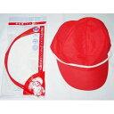 赤白帽 メッシュタイプ
