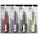 カラーステーショナリー カッターナイフS型