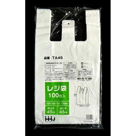 レジ袋(マチ付) 白 45号(縦55×横30cm) 100枚入