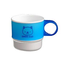 マグカップ 子供用 ブルー 200ml