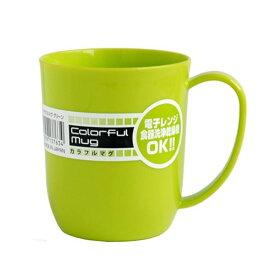 マグカップ グリーン 300ml
