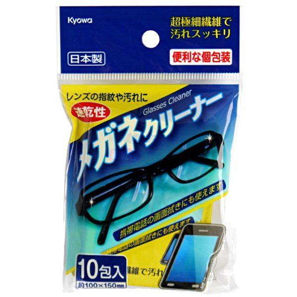 メガネクリーナー 速乾性 10包入