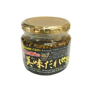 美味だれにんにくご飯のお供 ニンニクだれ ご飯だれ おつまみ 粒にんにく ニンニク醤油