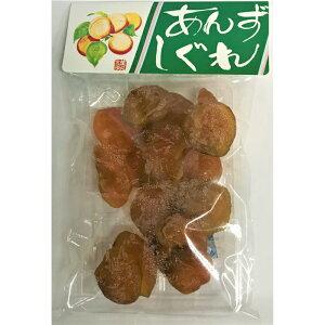 杏しぐれあんず ドライフルーツ 乾燥果実 ドライアプリコット 半生あんず あんずしぐれ