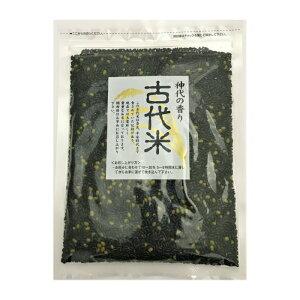 古代米雑穀 黒米 ご飯にまぜて 観光土産