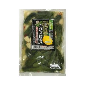 塩レモンちびっこ胡瓜