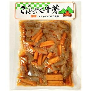 こんにゃく牛蒡おうちごはん 国産ごぼう使用 すぐに食べれる ご飯のお供