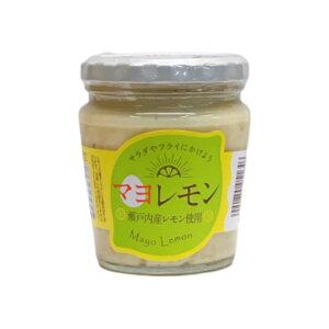 【瀬戸内産レモン使用】マヨレモン