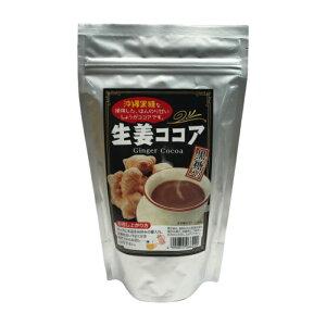 生姜ココア(パウダー)ココア 加糖ココア 生姜入り 甘いココア 観光土産