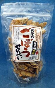 黒胡椒七味ごぼうせんべい