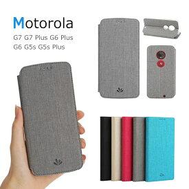 モトローラ Moto G7 plus ケース 手帳型 Moto G7 ケース Moto G6 ケース Moto G6 plus ケース Moto G5s Plus ケース Motorola G5s カバー 革 Moto G5s 手帳型ケース かわいい カード収納 Moto G5sケース おしゃれ case 薄型 オシャレ スタンド機能 横置き マグネット式