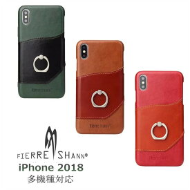 iPhone Xs Max ケース iPhone XR iPhoneXs カバー リング 360度回転 スタンド機能 カード収納 iPhone Xケース 軽量デザイン 背面カバー 本牛革 リング付き 横置き 高品質 落下防止 片手操作 個性的 背面リングケース 片手持ち 本革レザーケース アイフォン Xs マックス