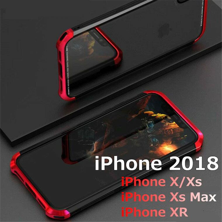 iPhone X ケース アイフォンX カバー iPhone X アルミバンパー 裏板ガラス 輝く光 薄型 極薄 耐衝撃 アルミ ハード 頑丈 全面保護 衝撃防止 高級感 薄型 携帯カバー おしゃれ 3パーツ式 傷防止 頑丈 iPhoneX メタルケース バンパー キズ防止 iPhone Xメタルバンパー