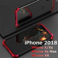 iPhoneXケースアイフォンXカバーアルミバンパー裏板ガラス輝く光薄型極薄ストラップホール付き耐衝撃アルミハード頑丈全面保護衝撃防止高級感薄型携帯カバーおしゃれ3パーツ式メタルケース傷防止頑丈iPhoneXメタルケースバンパーキズ防止