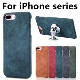 iPhone 8 Plus ケース iPhone8 車載 iPhone 7 Plus iphone7 カバー 耐衝撃 ハード アイフォン7 7プラス case オシャレ iphone7ケース アイフォン 8 プラス 車載用 シンプル 冬 PU キズ防止 iPhone8plus 車載ホルダー スマホケース アイフォン7plus アイフォン8プラス
